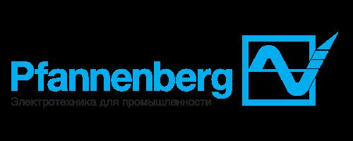 Оборудование Pfannenberg